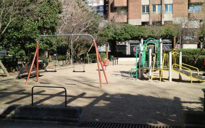 Parque Público San German 7