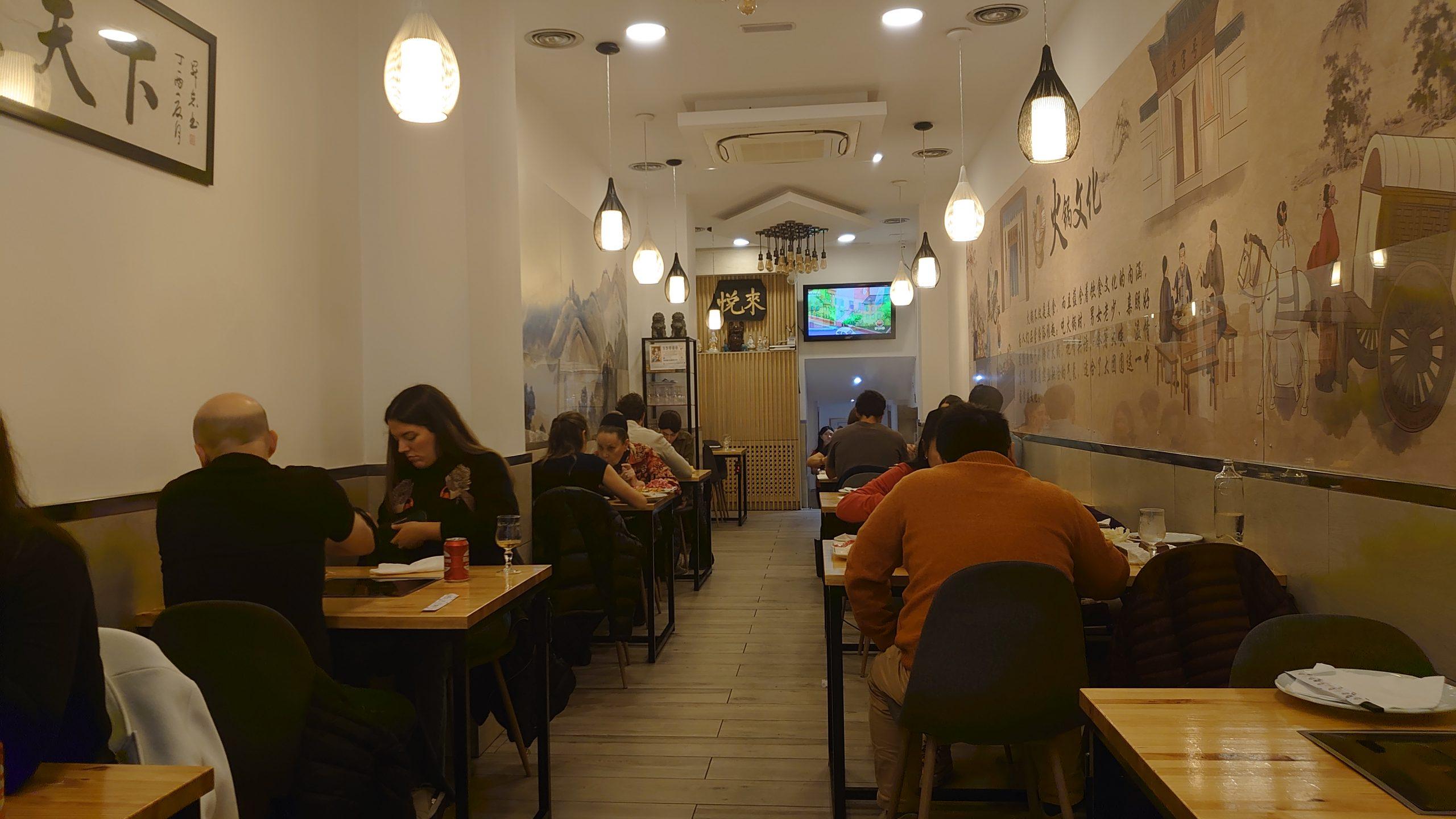 Restaurante Yue Lai (Joya Oriental)